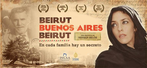 bs as beirut 3