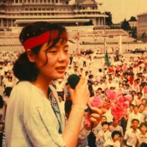 La flor de la reunificación