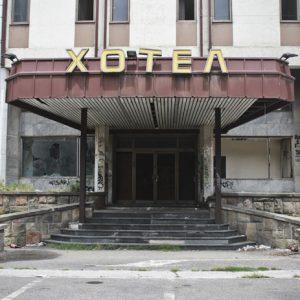 El hotel de Leskovac