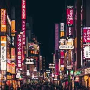 Una mirada de Tokio a través de sus tiendas y mandatos tradicionales