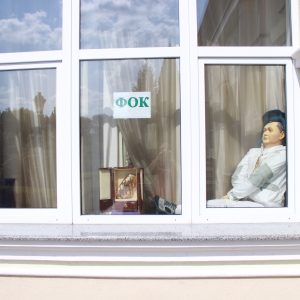 Visita clandestina a la extraña mansión del ex presidente de Ucrania